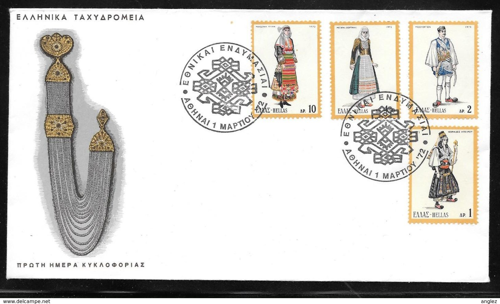 Greece - 1972 Traditional Costumes - Illustrated FDC - FDC