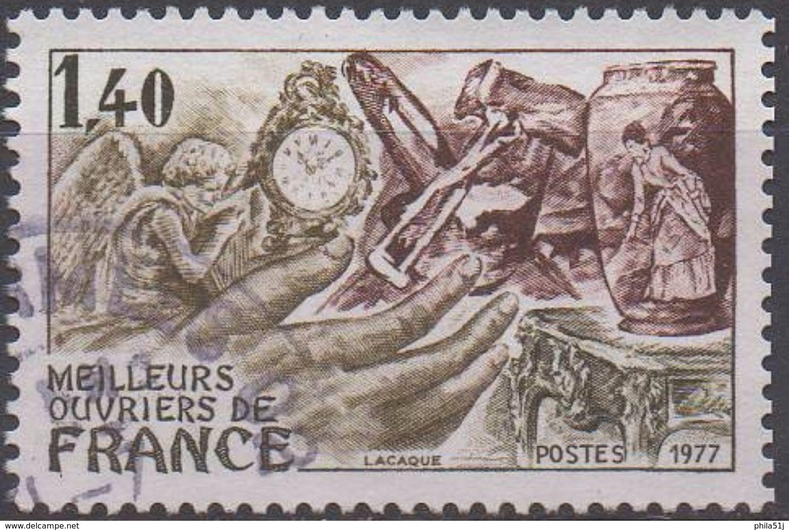FRANCE    N°1952_ OBL VOIR SCAN - Francia