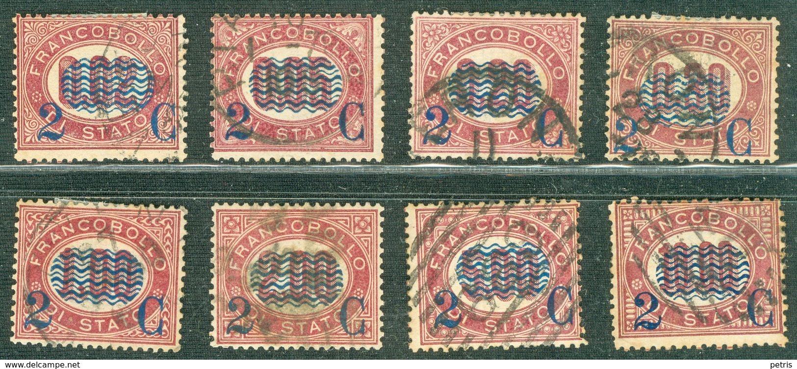 Italy 1878 Sovrastampati 2 C - Lot. RE29-36 - Usati