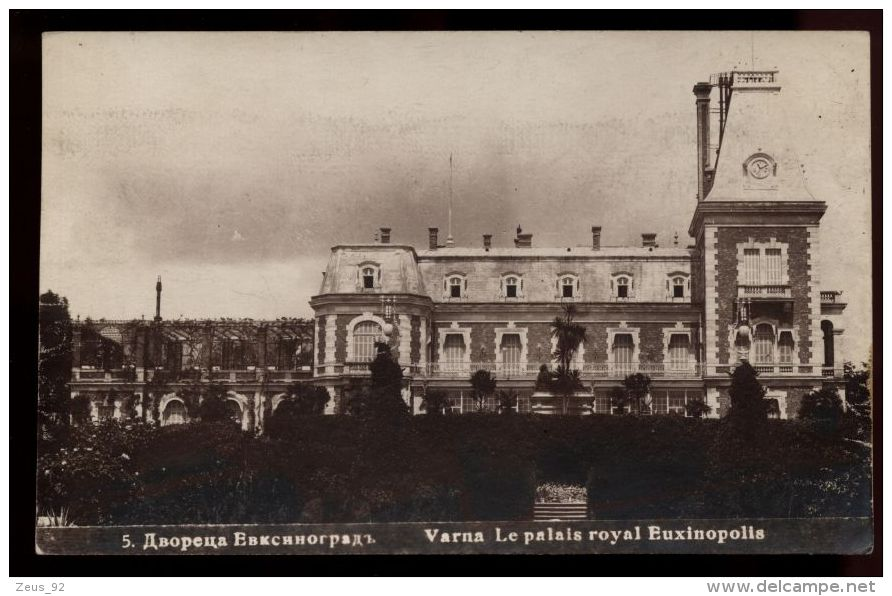 B3892 BULGARIA - VARNA - PALAIS ROYAL EUXINOPOLIS - Bulgaria