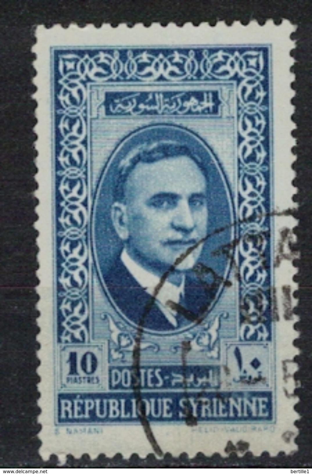 SYRIE        N°  YVERT     246  A         OBLITERE       ( O   4132    ) - Syrien (1919-1945)