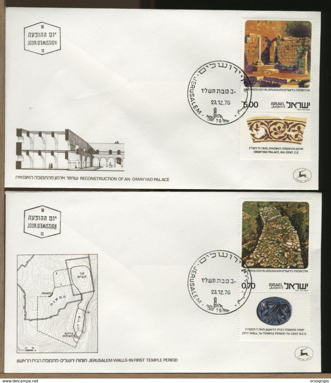 ISRAEL - ARCHEOLOGY IN ISRAEL -  1976 - OMAYYAD PALACE - Archeologia