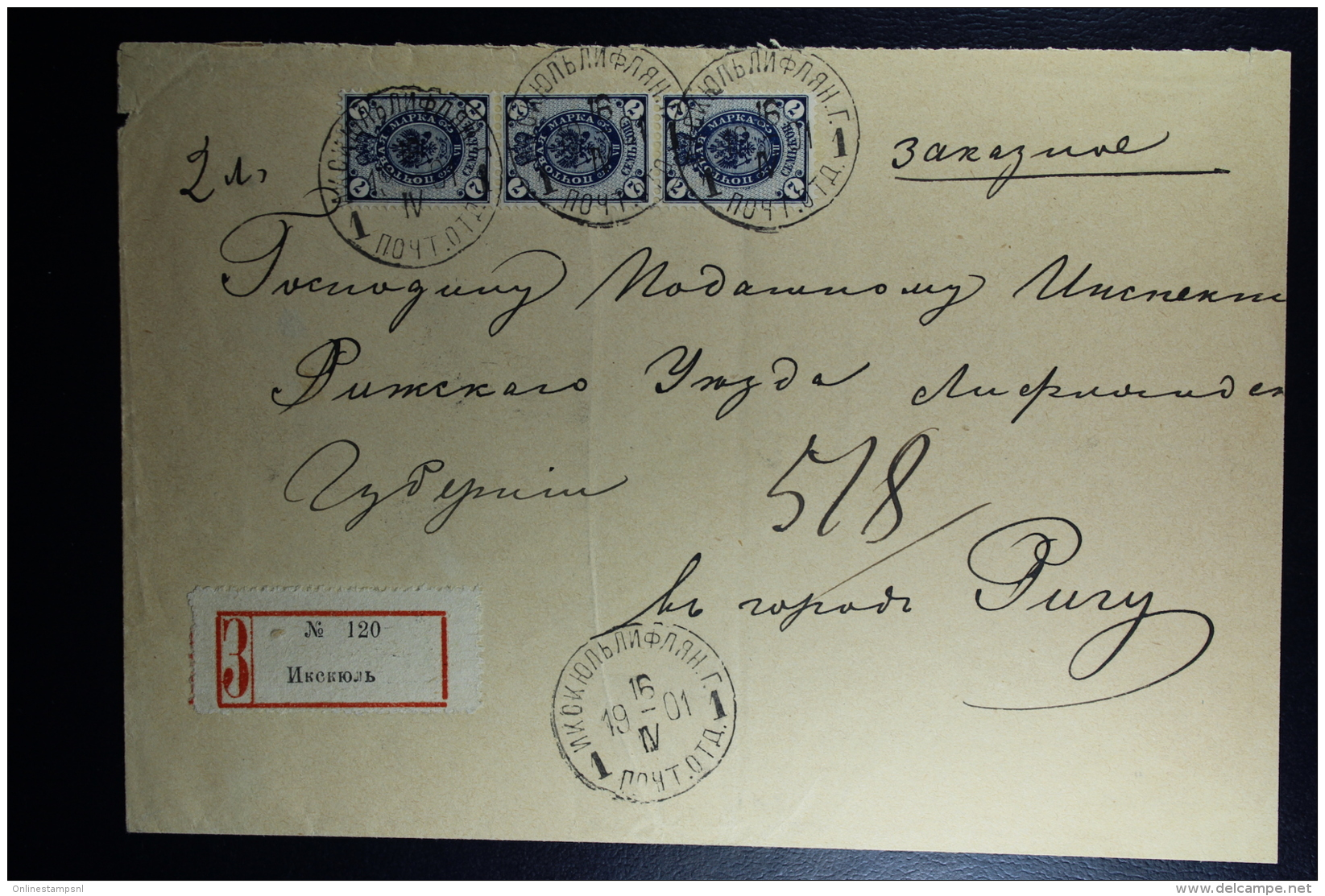 Russian Latvia : Registered Cover 1901 Livland Uexkull Ikskile To Riga 3-strip - 1857-1916 Imperium