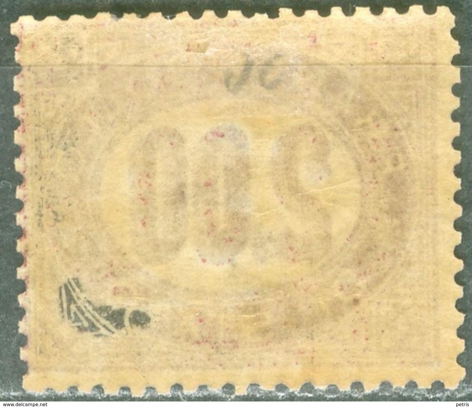 Italy 1875 Servizio Di Stato 2 L. MH* - Lot. RES6 - Servizi