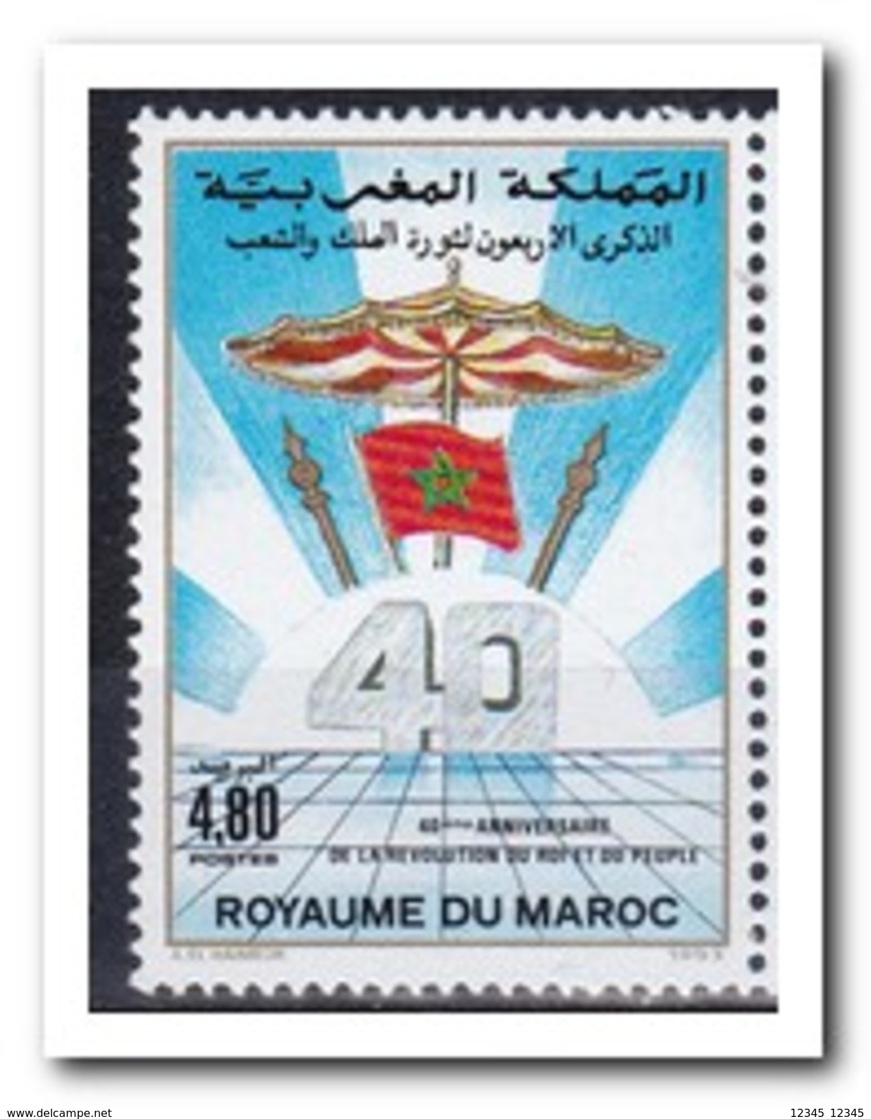 Marokko 1993, Postfris MNH, Anniversary Of The Revolution - Marokko (1956-...)