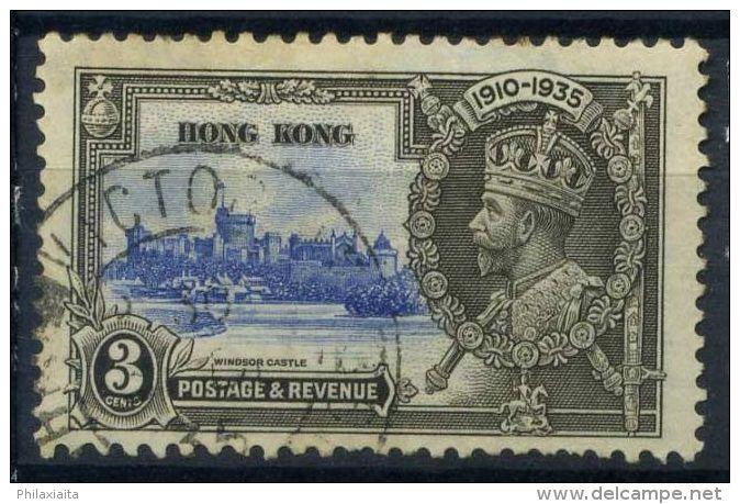 Hong Kong 1935 Mi. 132 Usato 100% Giorgio V - Hong Kong (...-1997)