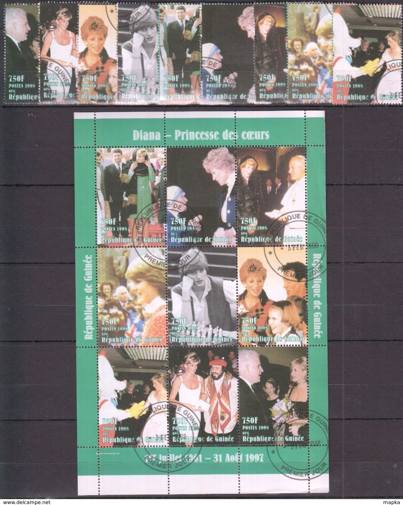 J672 1998 DE GUINEE FAMOUS PEOPLE ROYALTY PRINCESS DIANA 1KB+1SET USED - Familles Royales