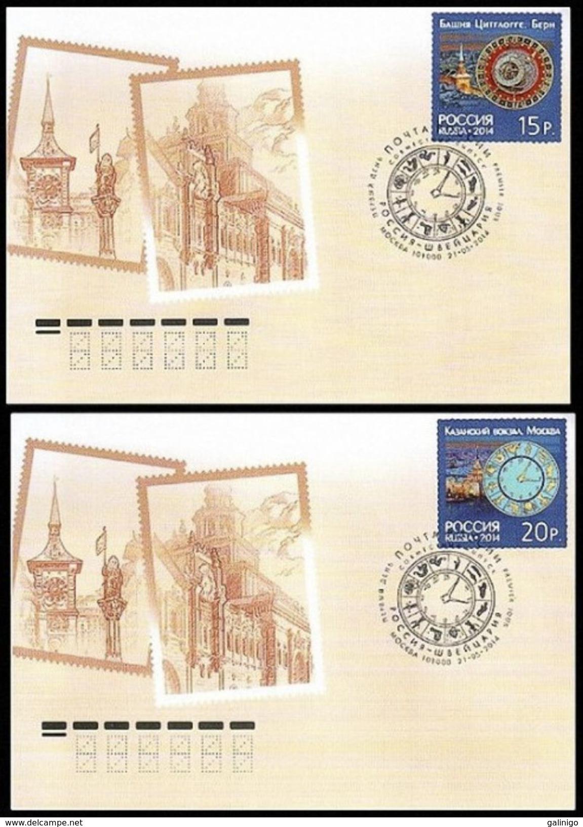 2014 Mi 2043-2044 FDC Canc Moscow Russia Russland Russie Rusia Jont Issues Switzerland Clock Clocks Watch - FDC