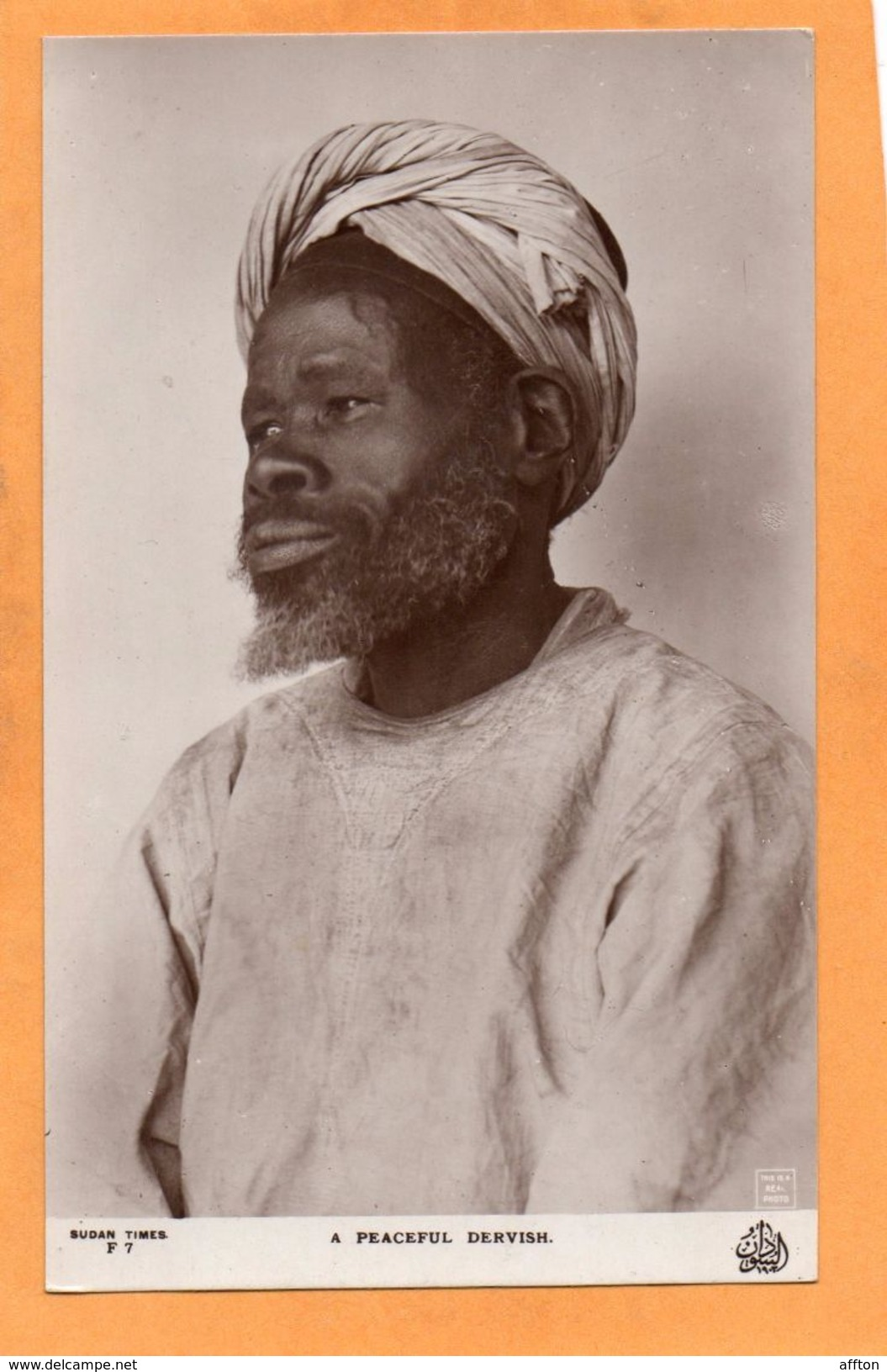 Khartoum Sudan 1910 Postcard - Sudan