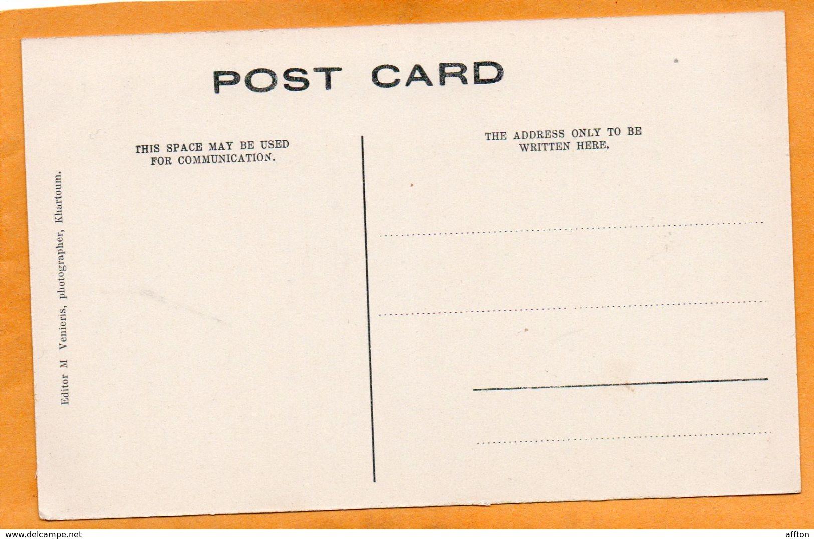 Sudan 1905 Postcard - Soudan