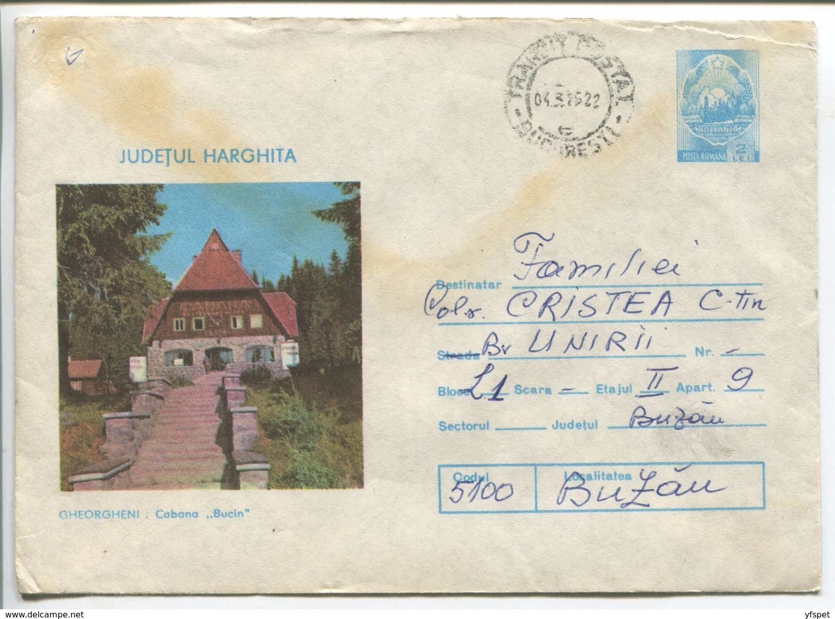 """""""Bucin"""" Chalet - Gheorgheni, Harghita County -Stationery (stamp : The Romanian Coat Of Arms) - Postal Stationery"""