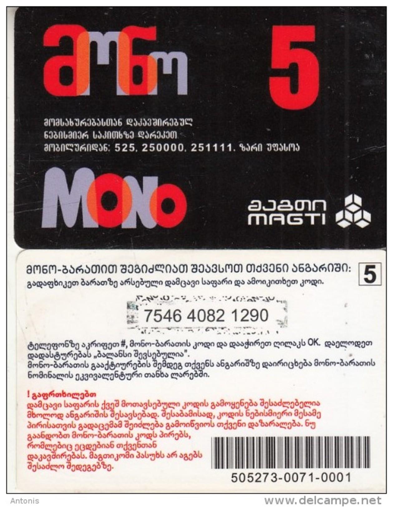 GEORGIA - Magti Prepaid Card 5 GEL(small 5), Used - Géorgie