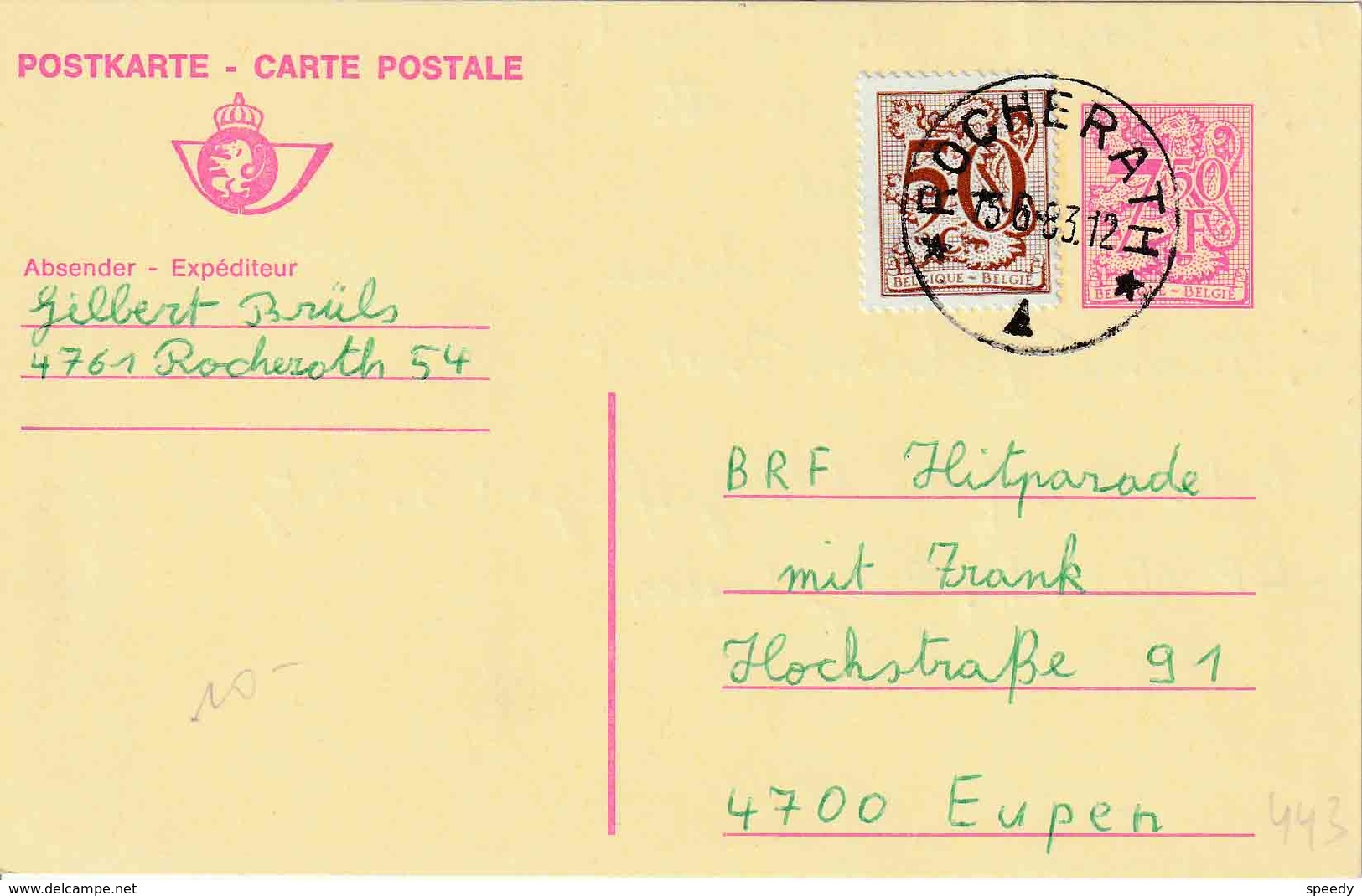 "OSTCANTONS :  ENTIER (B) (N-F) 191 V   RELAIS ""ROCHERATH 15.6.83"" Naar EUPEN - België"
