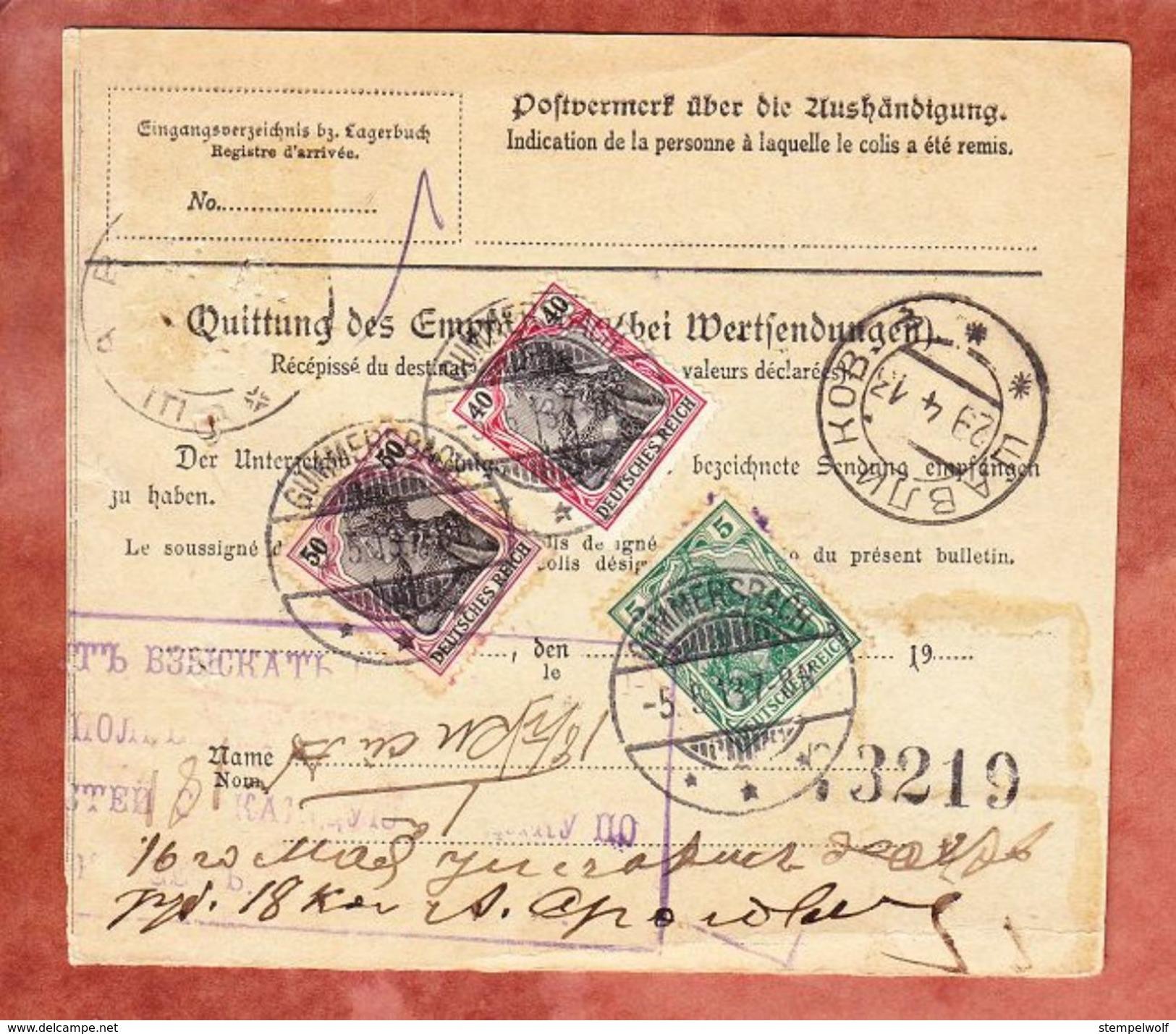 Paketkartenteil, Nachnahme, MiF Germania, Gummersbach Nach Schaulen Russland, AK-Stempel 1913 (42442) - Germany