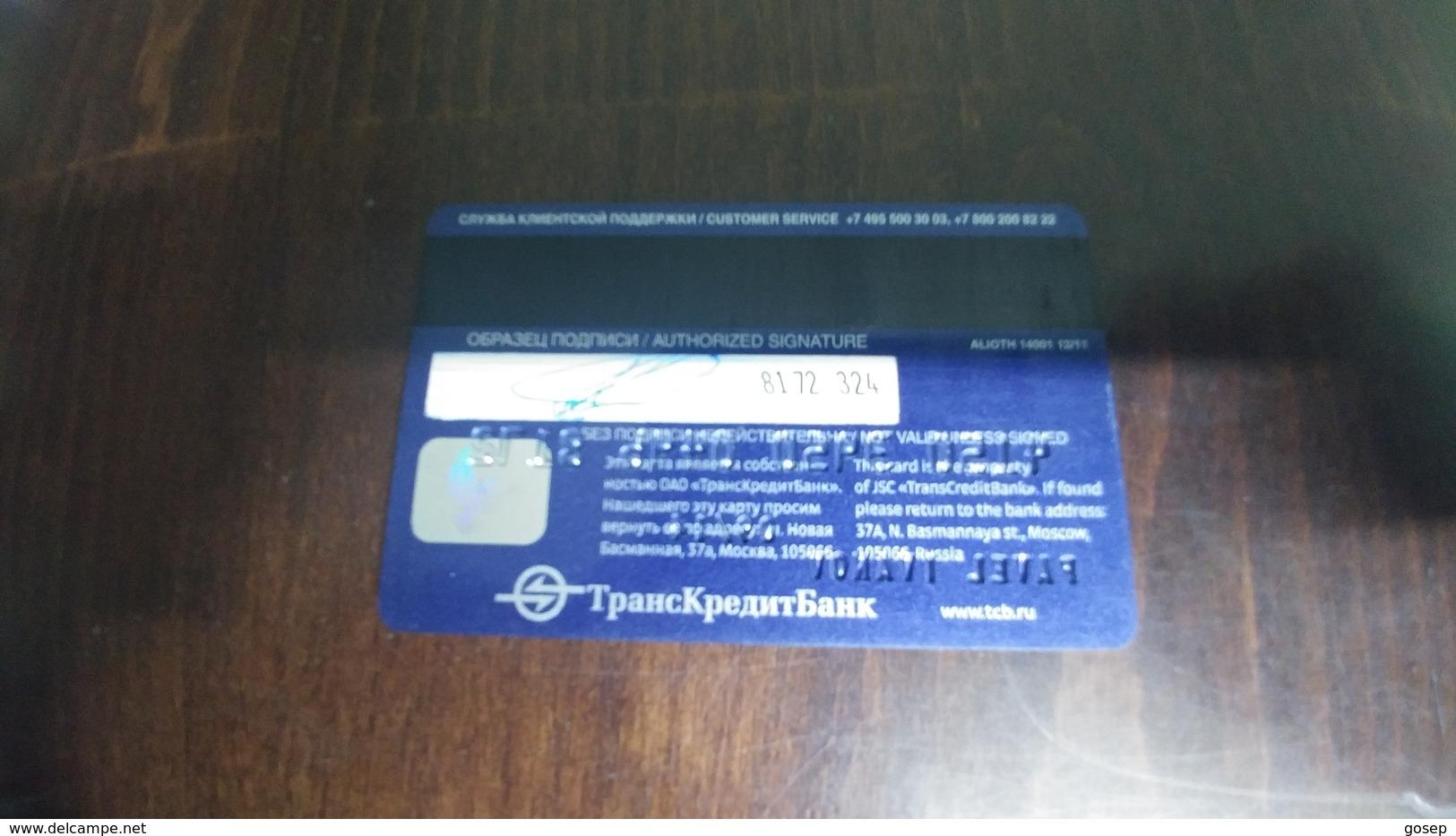 Russia-credict Card-(17)-(8172-324) - Geldkarten (Ablauf Min. 10 Jahre)