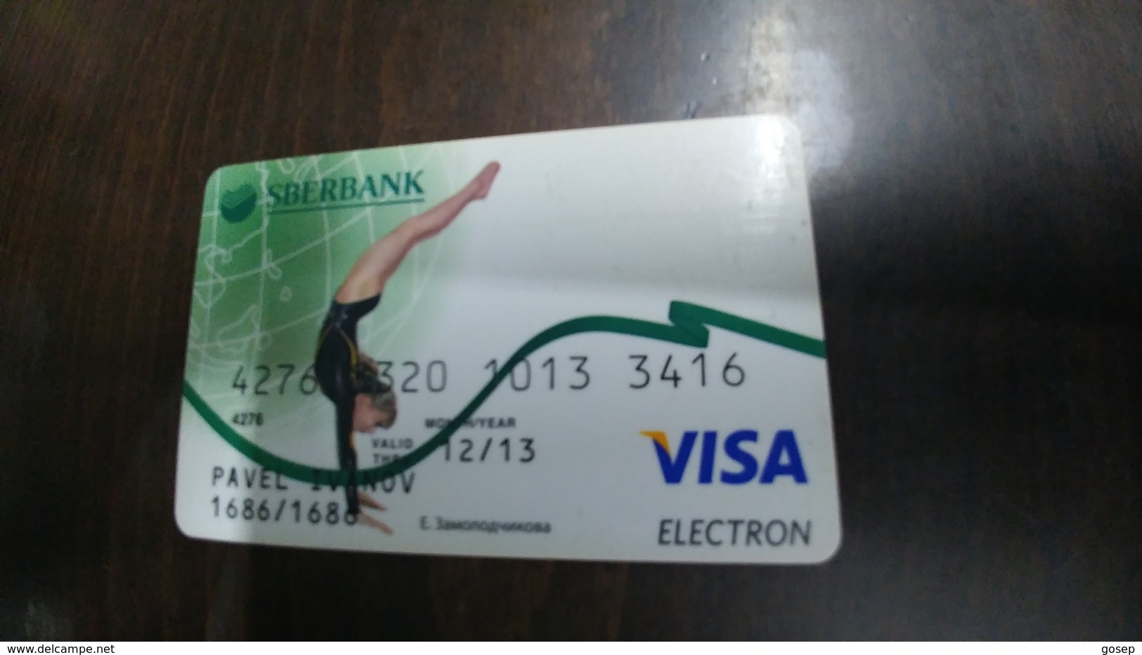 Russia-credict Card-(52)-(3416-575) - Geldkarten (Ablauf Min. 10 Jahre)