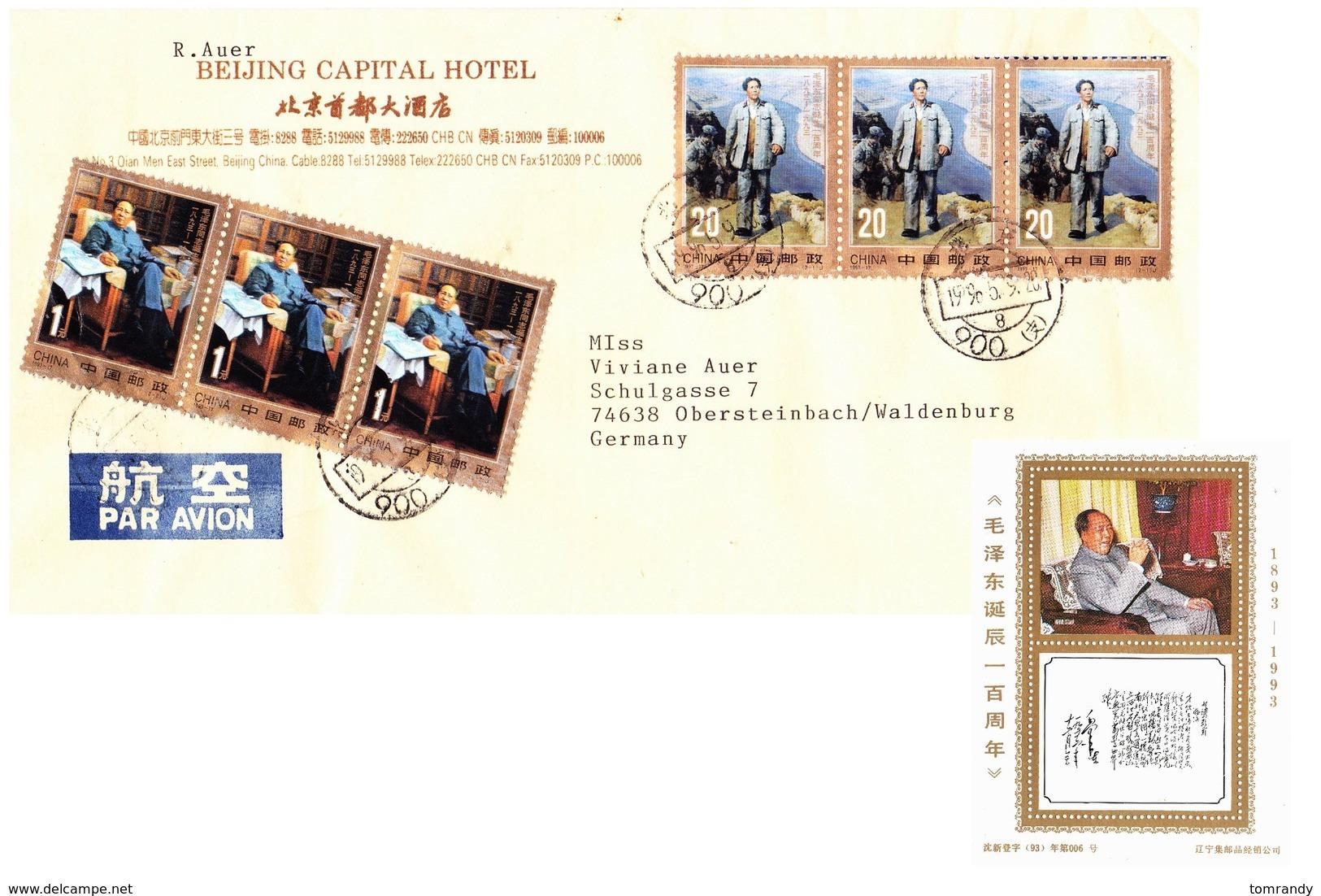 Beijing China 1996. Brief Nach D, Mao & Block - Luftpostleichtbrief