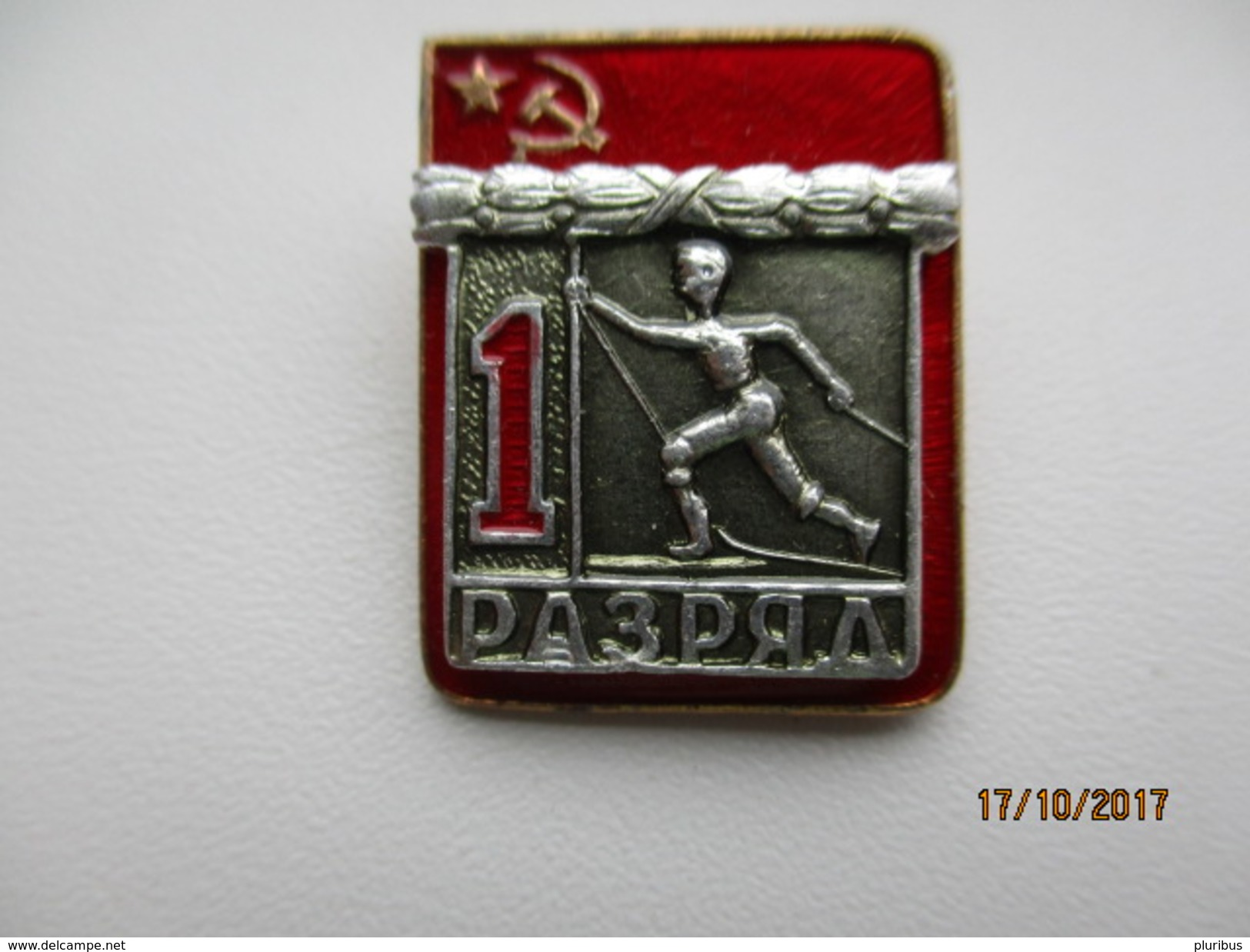 RUSSIA USSR ,  CROSS COUNTRY SKIING ,   1st CLASS SPORTSMAN PIN BADGE , 0 - Weightlifting