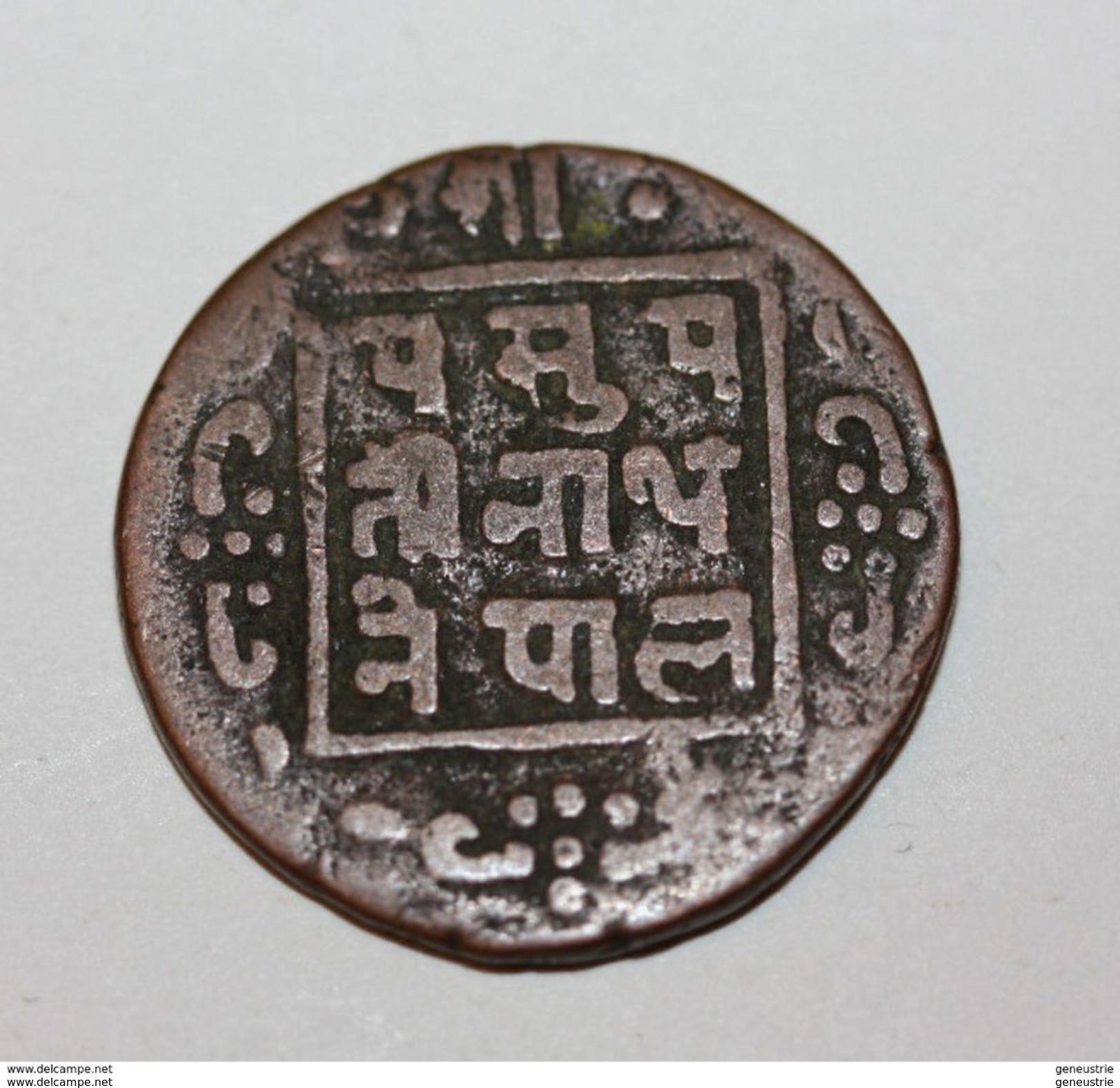Pièce De 1 Paisa Népal XIXe Siècle - Népal