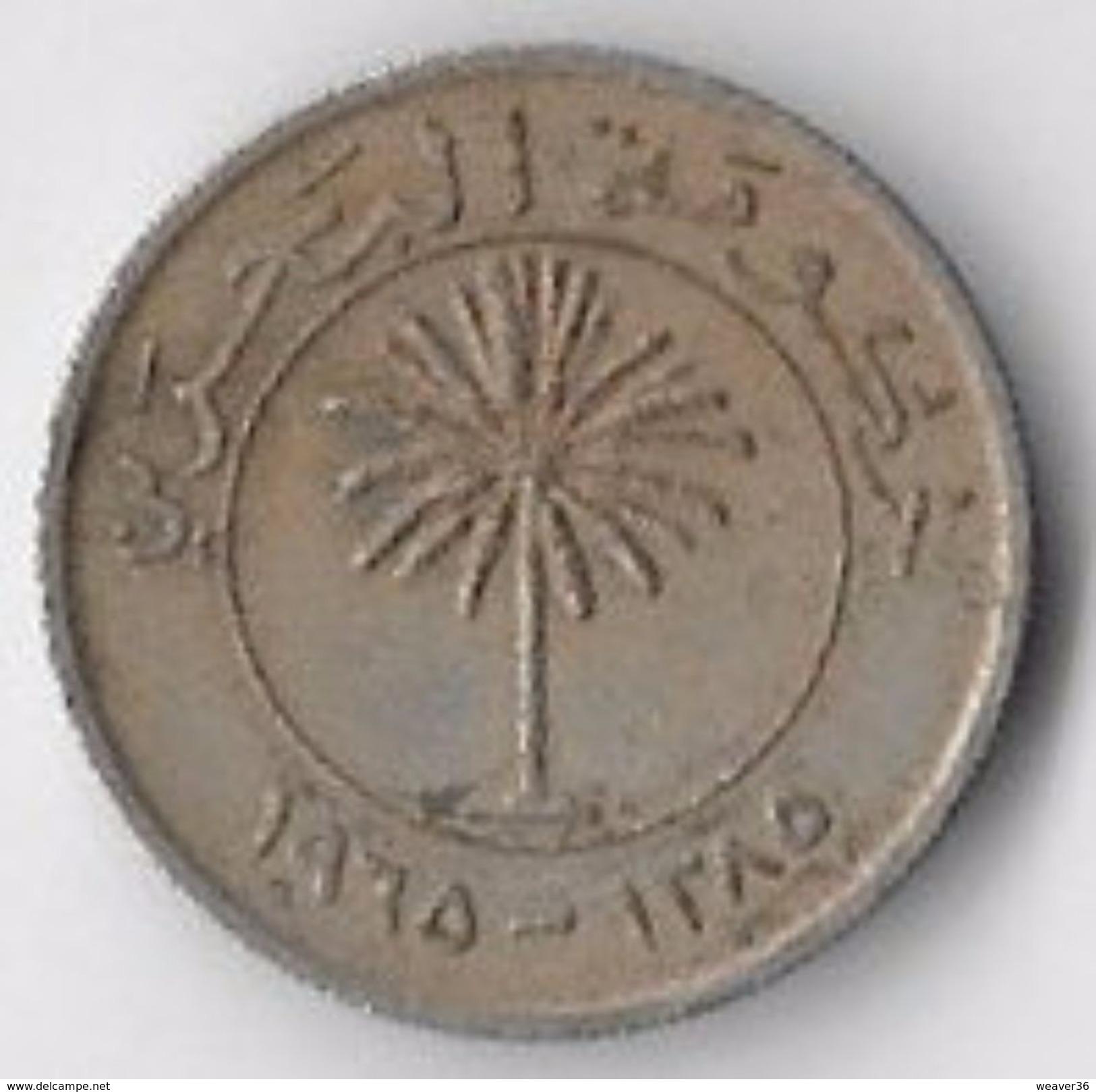 Bahrain 1965 5 Fils - Bahrain