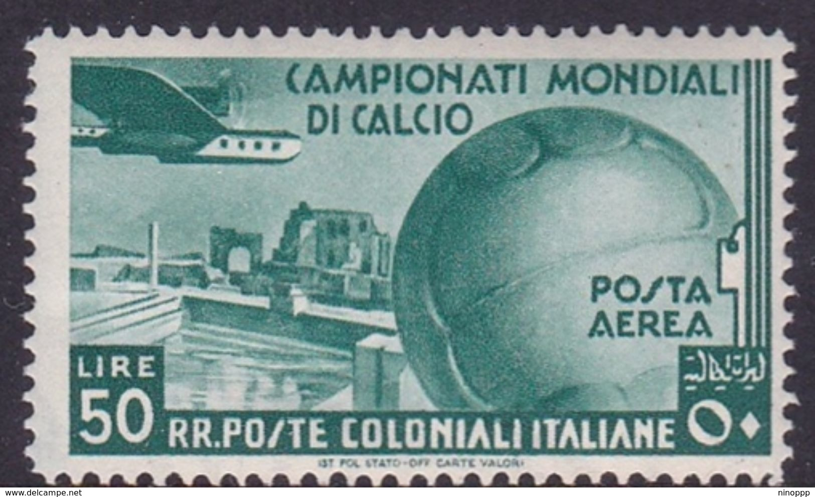 Italy-Colonies And Territories-Aegean General Issue-AP 37 1934 Football World Championship Lire 50 Green MNH - Italy