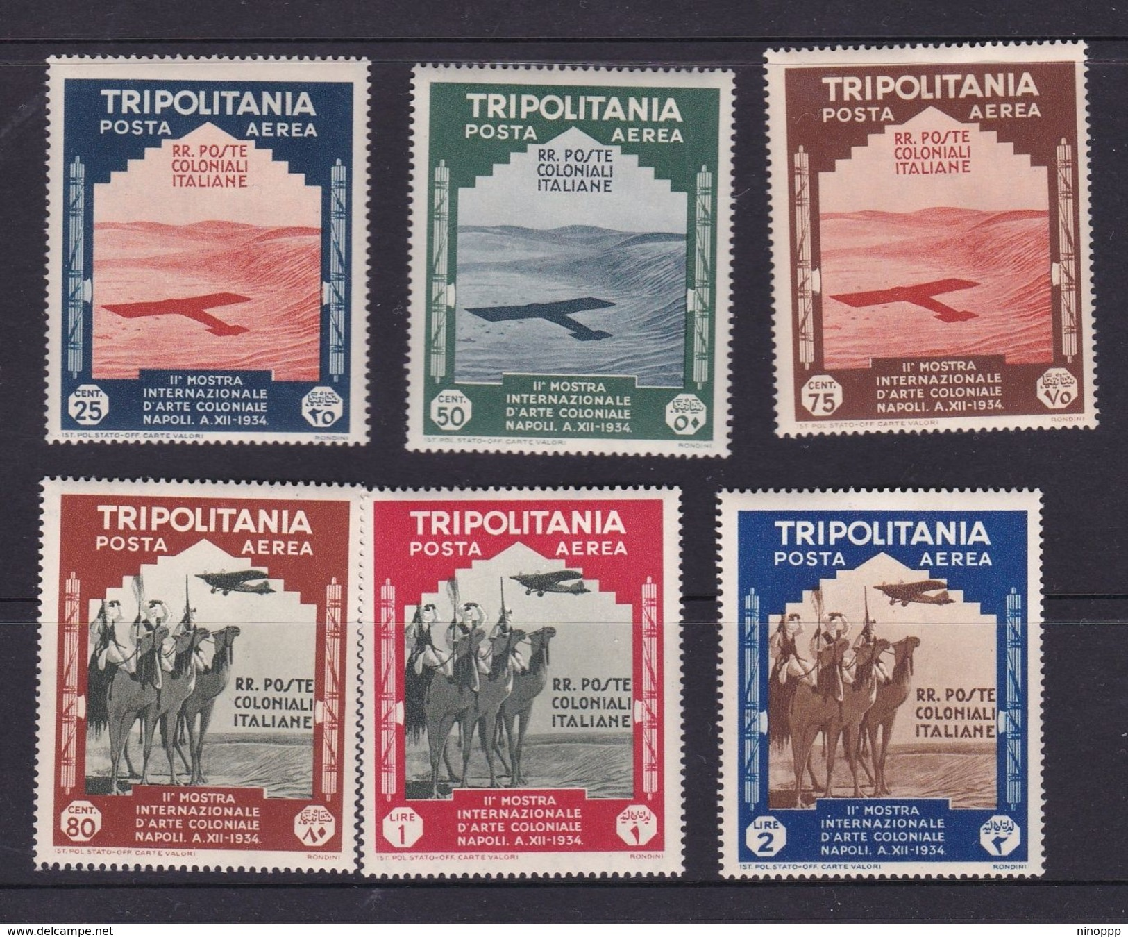 Italy-Colonies And Territories-Tripolitania A 41-46 1934 2nd International Art Fair, Mint Hinged - Tripolitania