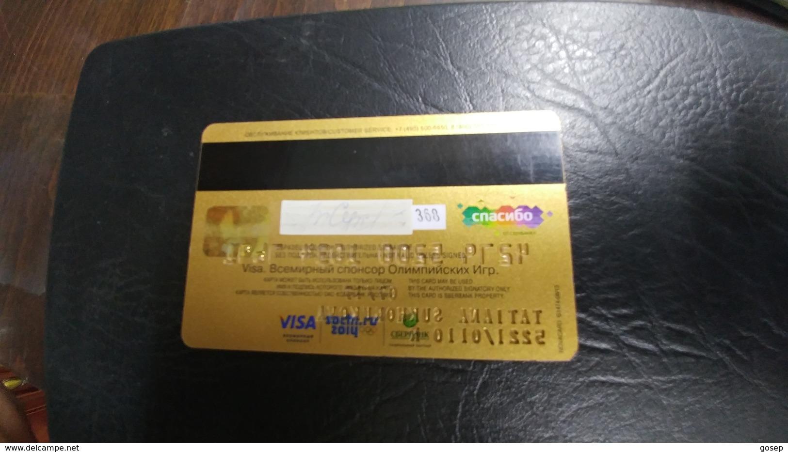 Russia-credict Card-(30)-(368) - Geldkarten (Ablauf Min. 10 Jahre)