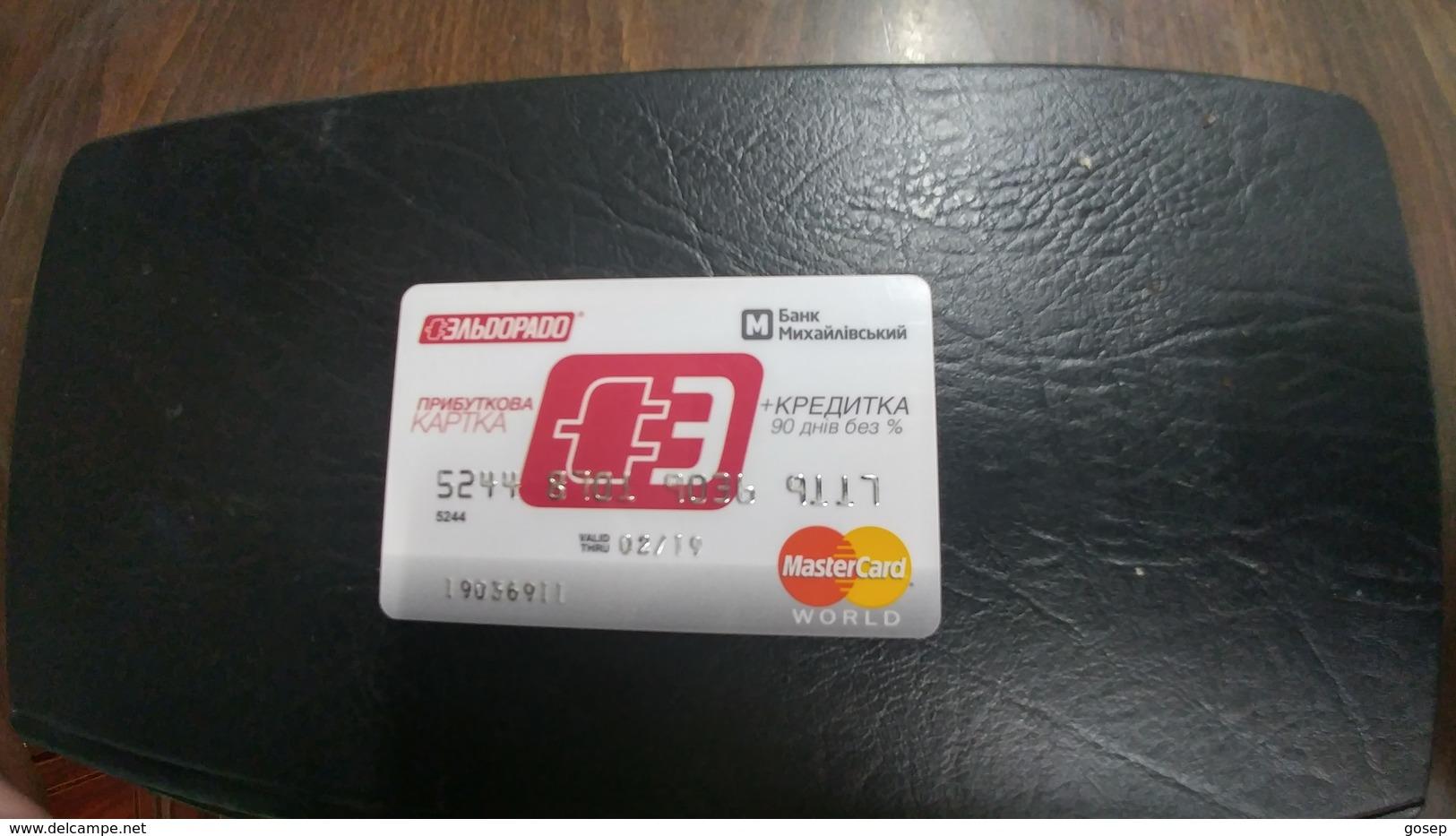 Ukrania-credict Card-(122)-(9117-034) - Geldkarten (Ablauf Min. 10 Jahre)