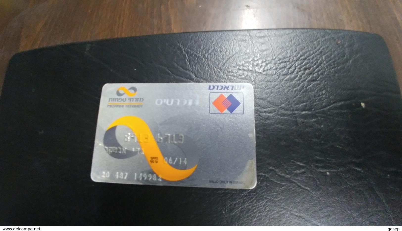 Israel-credict Card-(129)-(lokking From 2 Side This Card)-(6713) - Geldkarten (Ablauf Min. 10 Jahre)