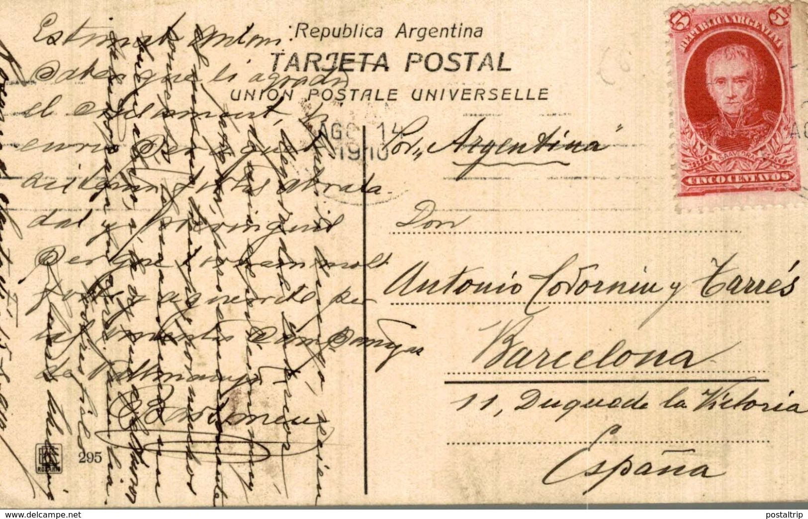 ROSARIO DE SANTA FE PALACIO DE JUSTICIA   ARGENTINA - Argentina