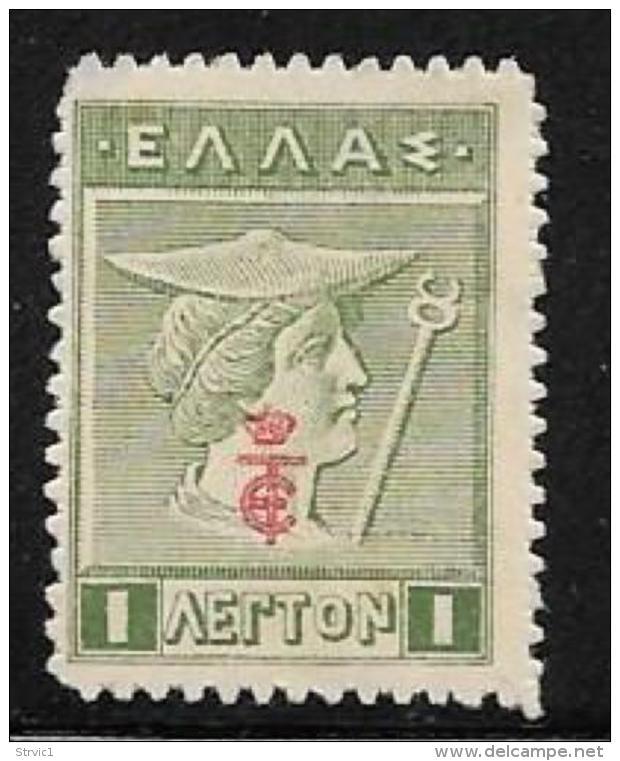 Greece, Scott # 233 Mint Hinged Hermes, Overprinted, 1916 - Unused Stamps