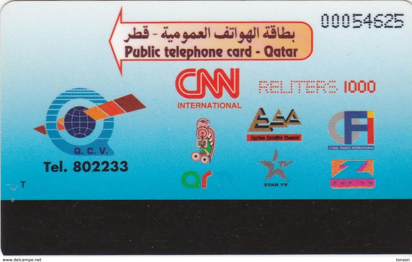 Qatar, QTR-38, Wakrah Mosque, 2 Scans. - Qatar