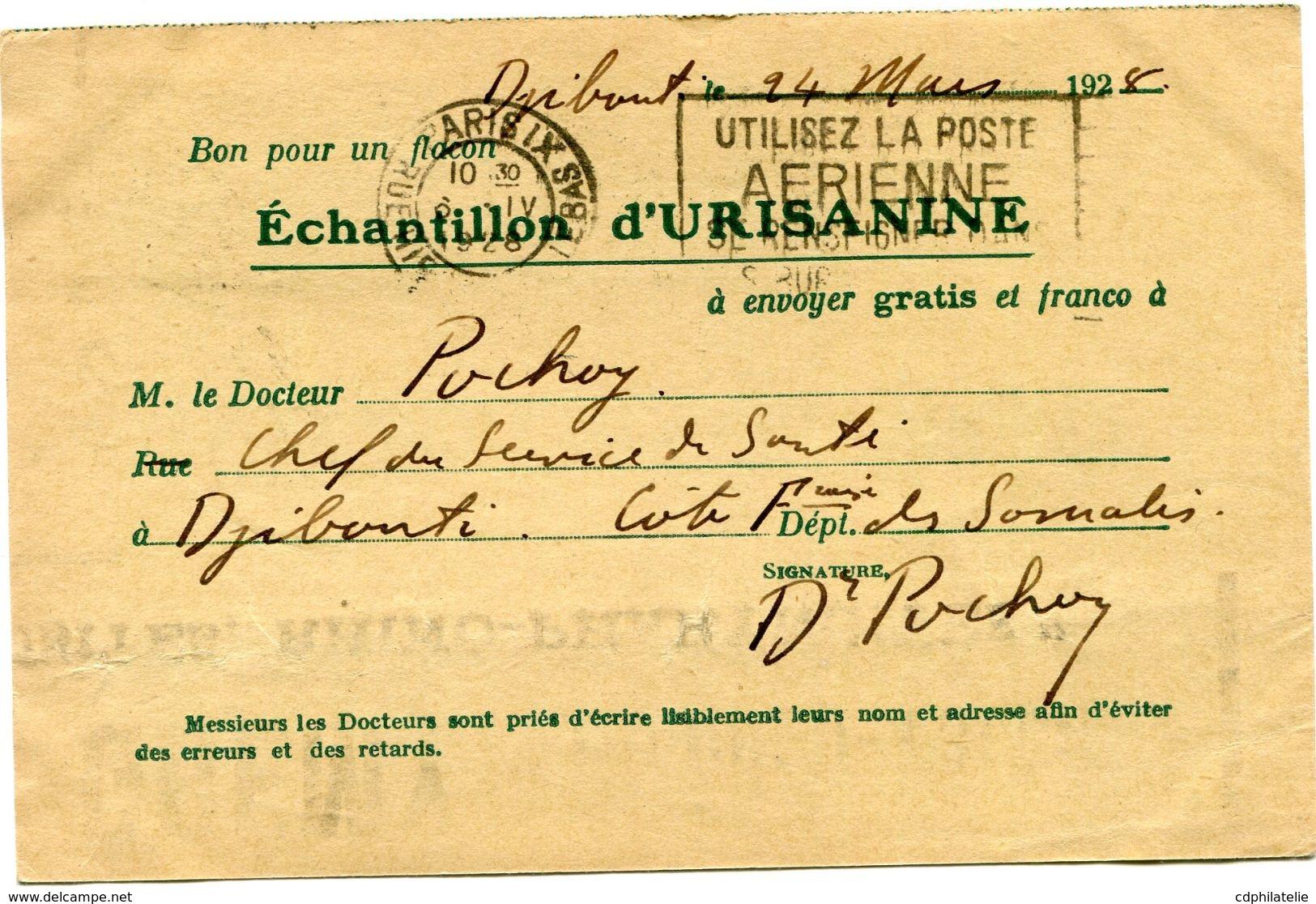 COTE FRANCAISE DES SOMALIS CARTE POSTALE BON POUR FLACON ECHANTILLON D'URISANINE DEPART DJIBOUTI 23 MAR 28 POUR LA ..... - Côte Française Des Somalis (1894-1967)