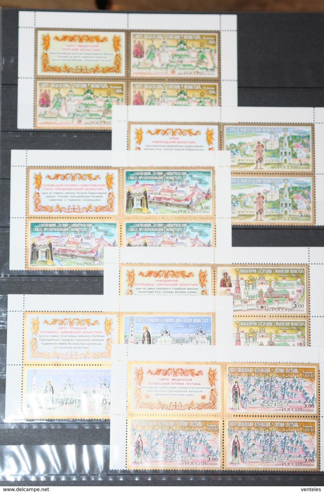 Russia 26.03.2003 Blocks Of 3 + Upper Vignette Mi # 1068-73 Zf, Monasteries Of The Russian Orthodox Church (II) MNH OG - Nuevos