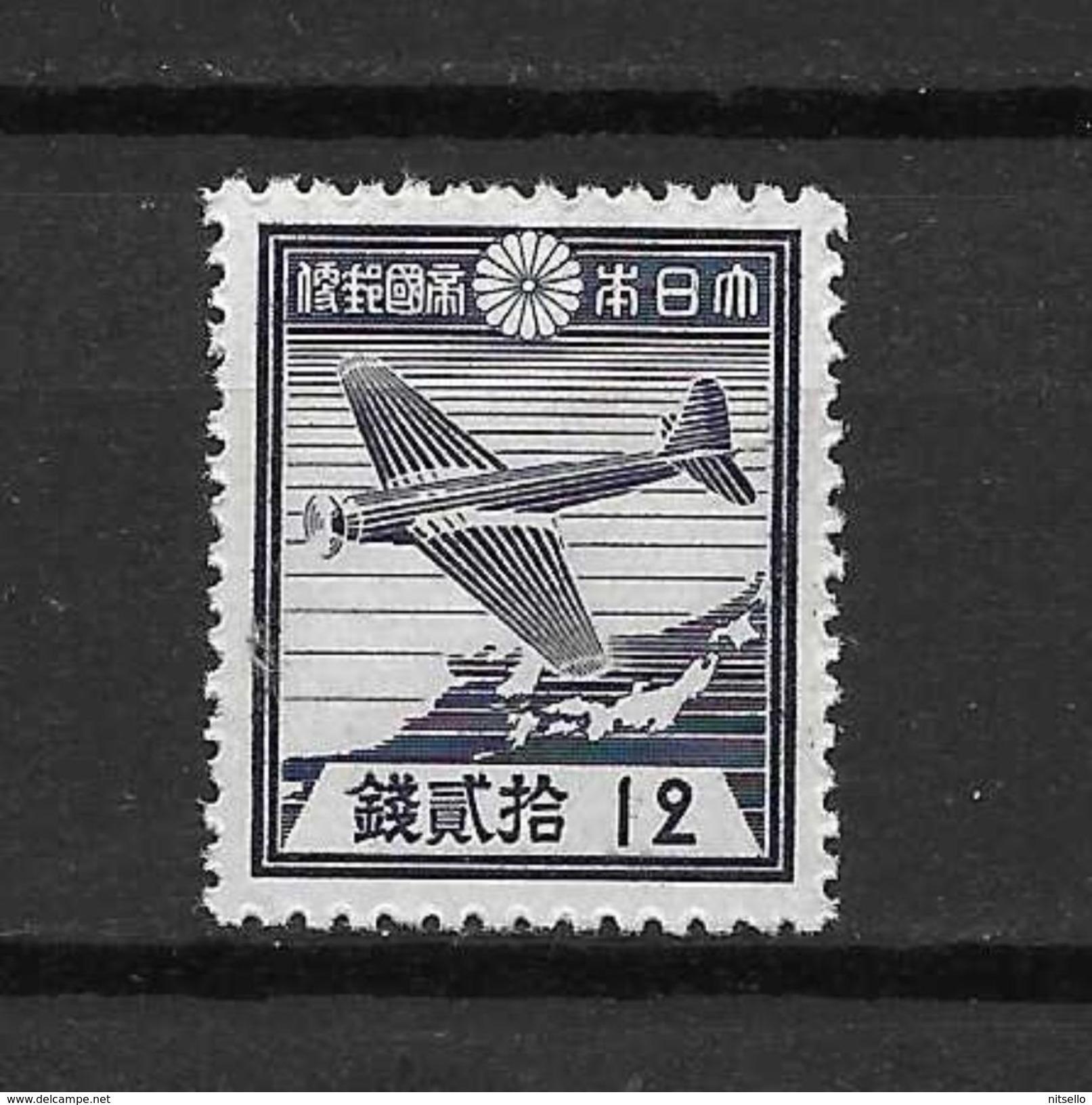 LOTE 1416  ///   JAPON **MNH - 1989-... Emperador Akihito (Era Heisei)