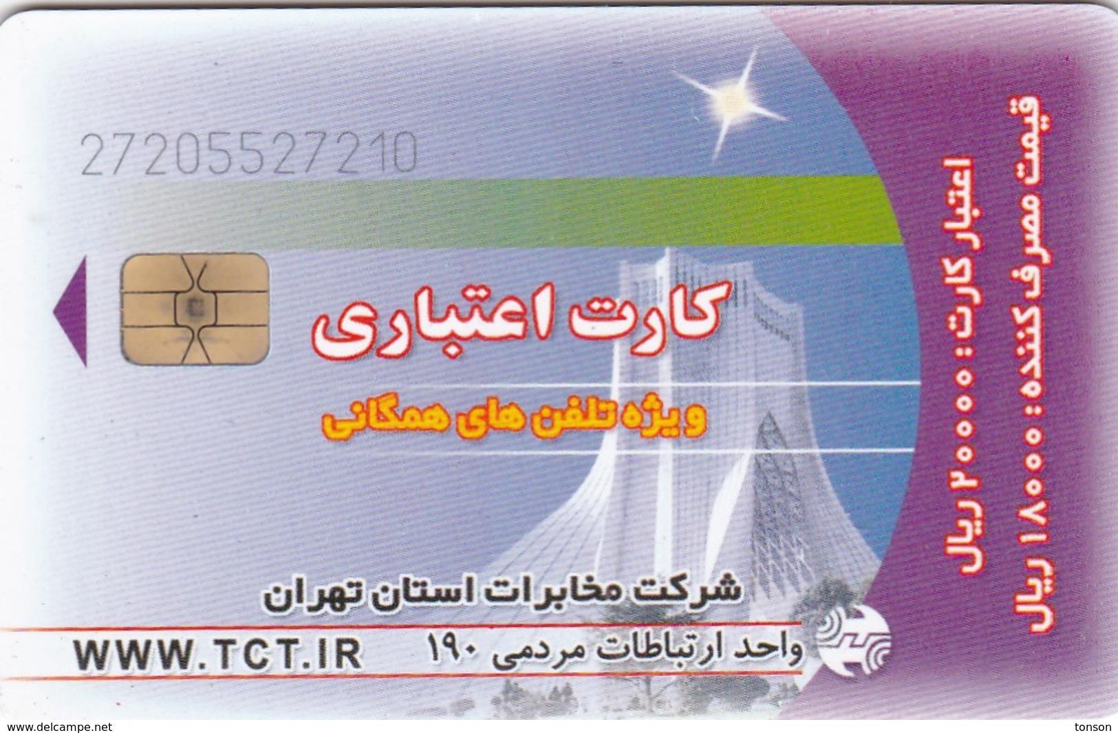 Iran, IR-C-TCT-?, Azadi Square / Phone Number 1818 / ۱۸۱۸ And Man, 2 Scans   Chip :  Incard - IN4 - Iran
