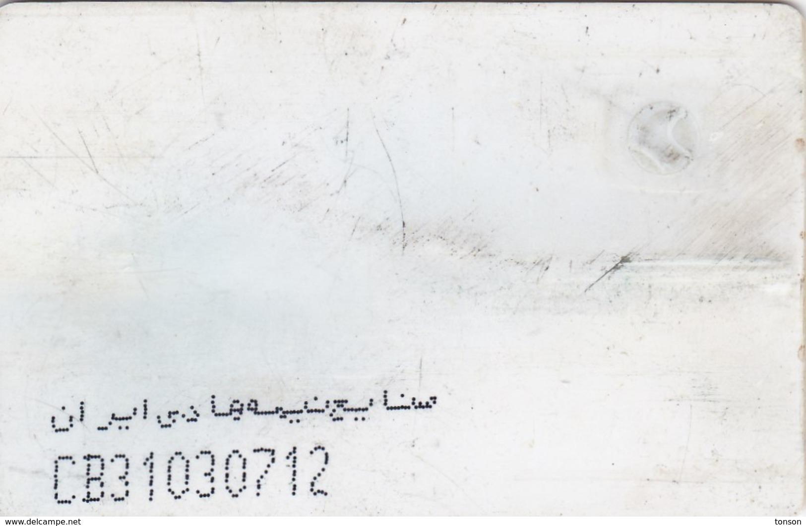 Iran, IN-TCM-0002, TCM, 2 Scans   Chip :  GEM (Hexagonal Center), Afnor Position   Mazandaran Province. RARE Cards - Iran