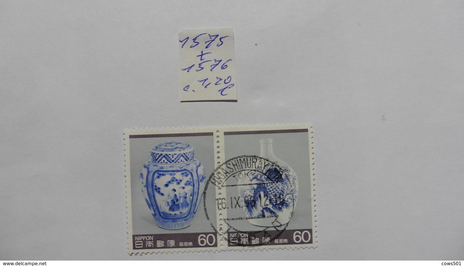 Japon :Paire :timbres N°1575-1576 Oblitérés - Japon