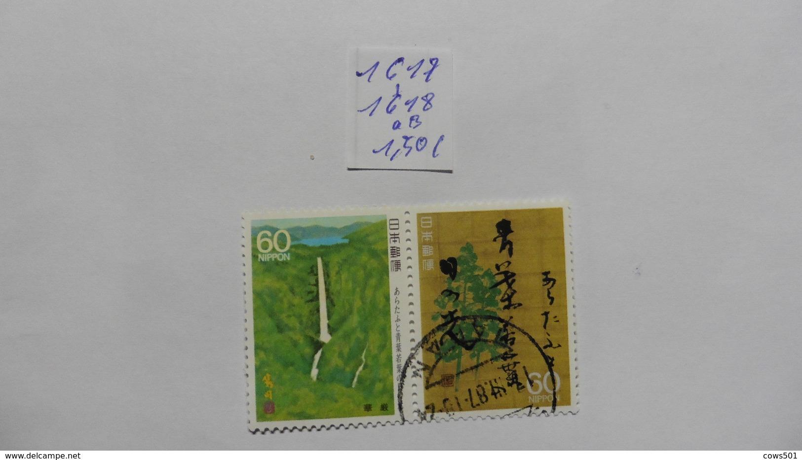 Japon :Paire :timbres N°1617-1618 Oblitérés - Japon