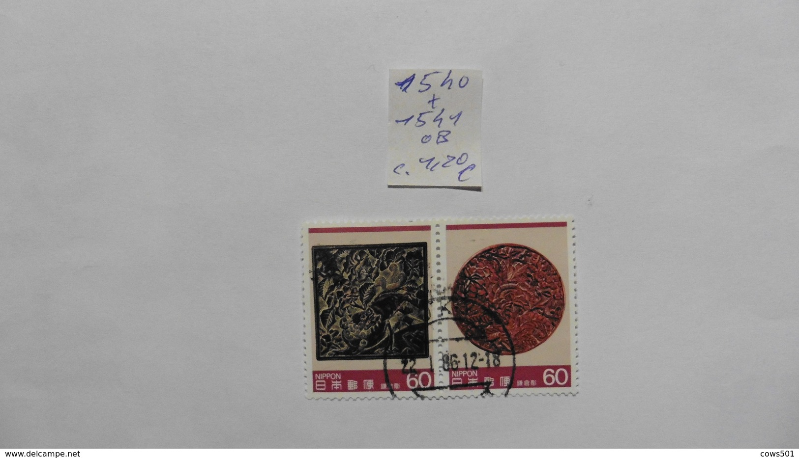 Japon :Paire :timbres N°1540-1541 Oblitérés - Japon