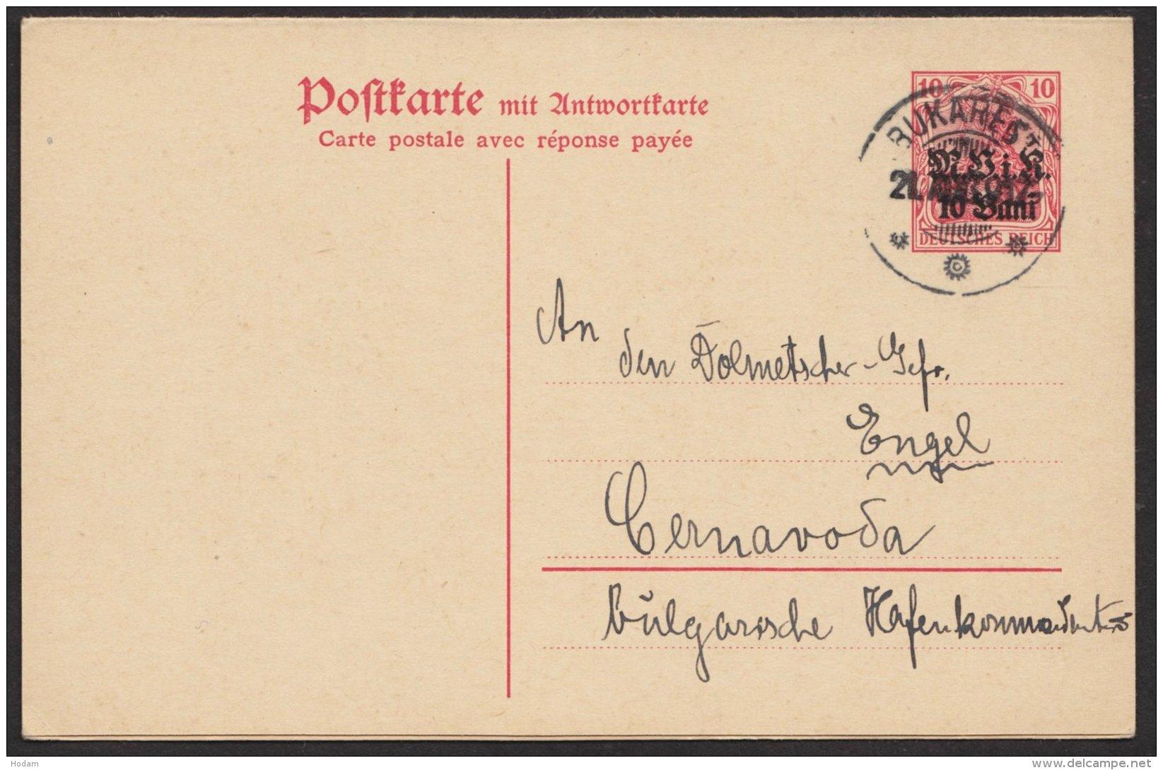 """Rumänien, Kompkette Doppelkarte, Stempel """"Bukarest"""", Kein Text, P 4II, O - Besetzungen 1914-18"""
