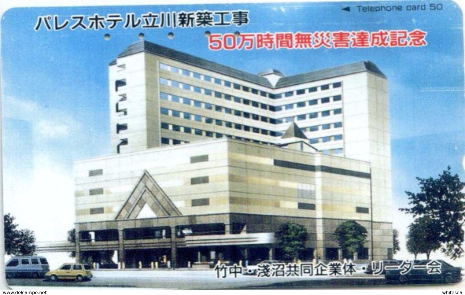 Telefonkarte Japan - Werbung - Gebäude - 110-155300 - Japan