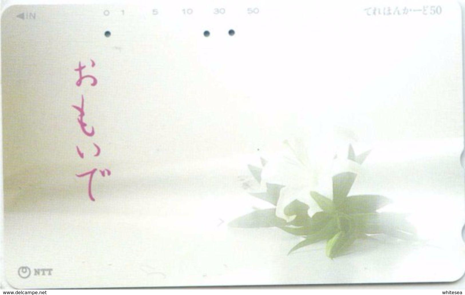 Telefonkarte Japan -  Blumen - Lilie - 271-169 - Japan