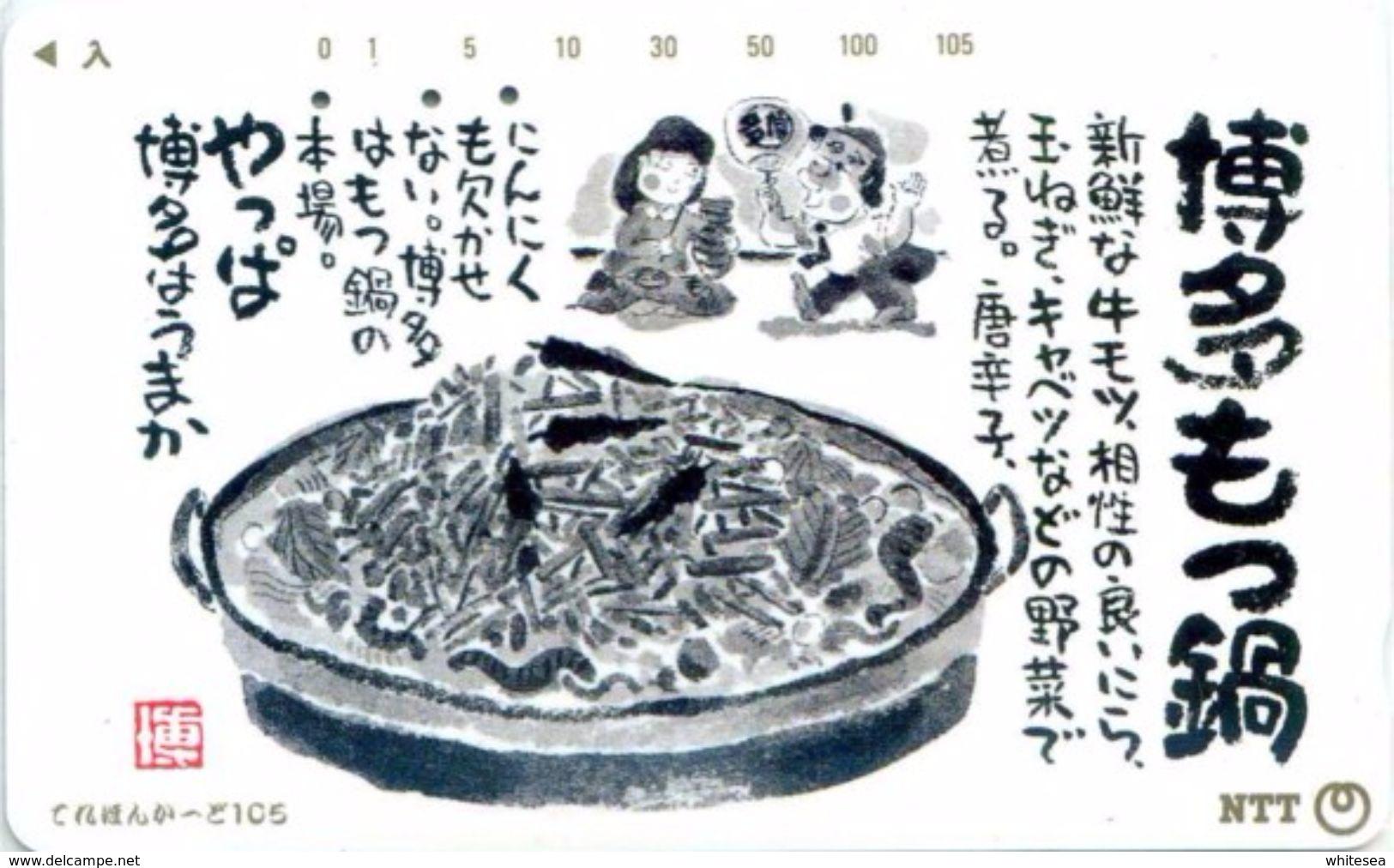 Telefonkarte Japan -  Zeichnung - Schriftzeichen - 391-129 - Japan