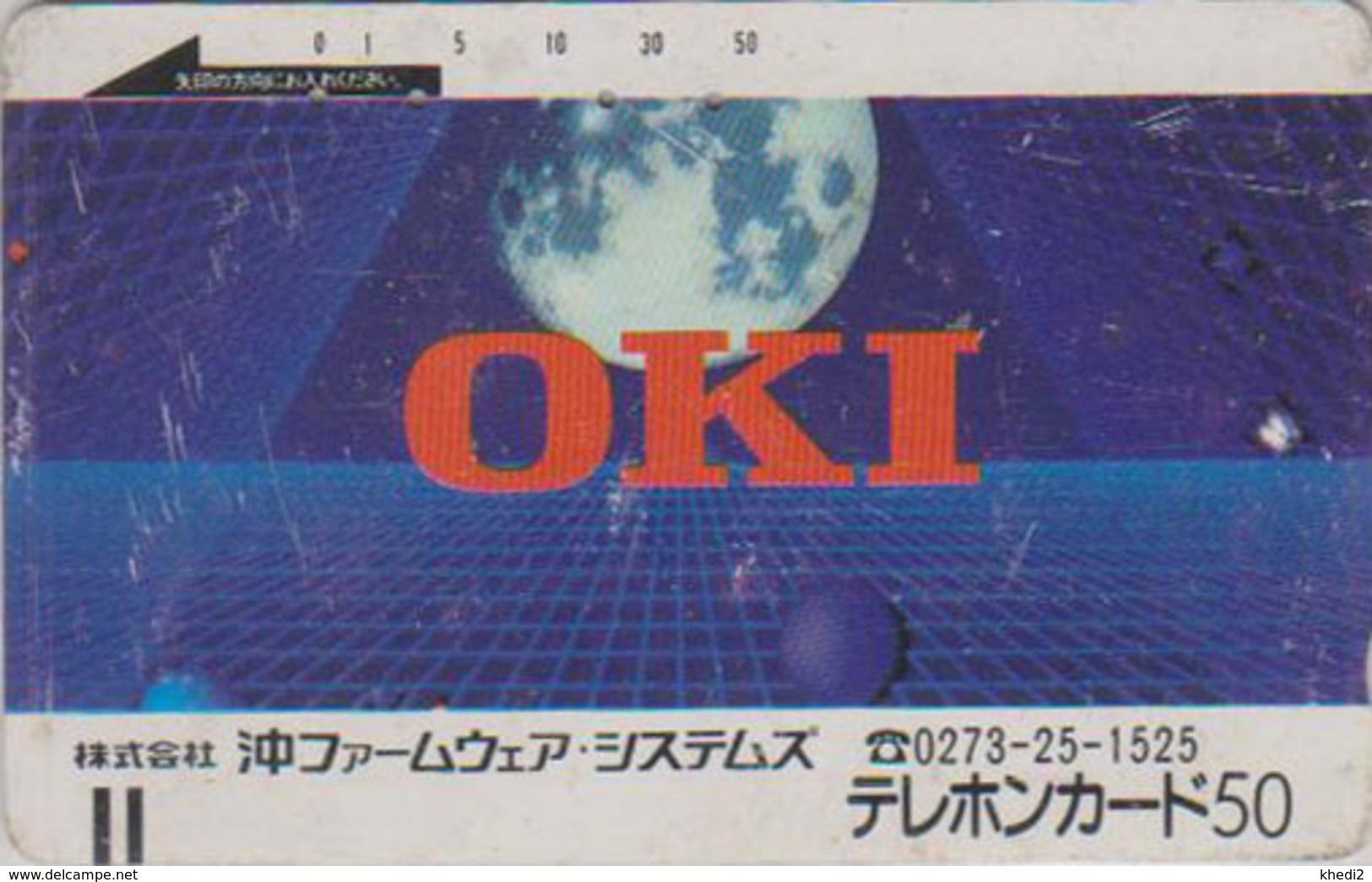 Télécarte Ancienne Japon UNDER 1000 / 110-373 - Globe Pub OKI - Japan Front Bar Phonecard / A2 - Balken TK - Japan