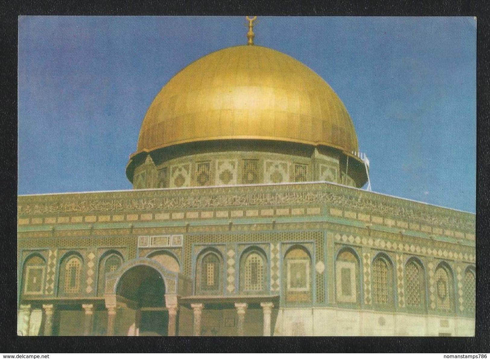 Palastine Picture Postcard Al Qudus Mosque Jerusalem  View Card AS PER SCAN - Palestine