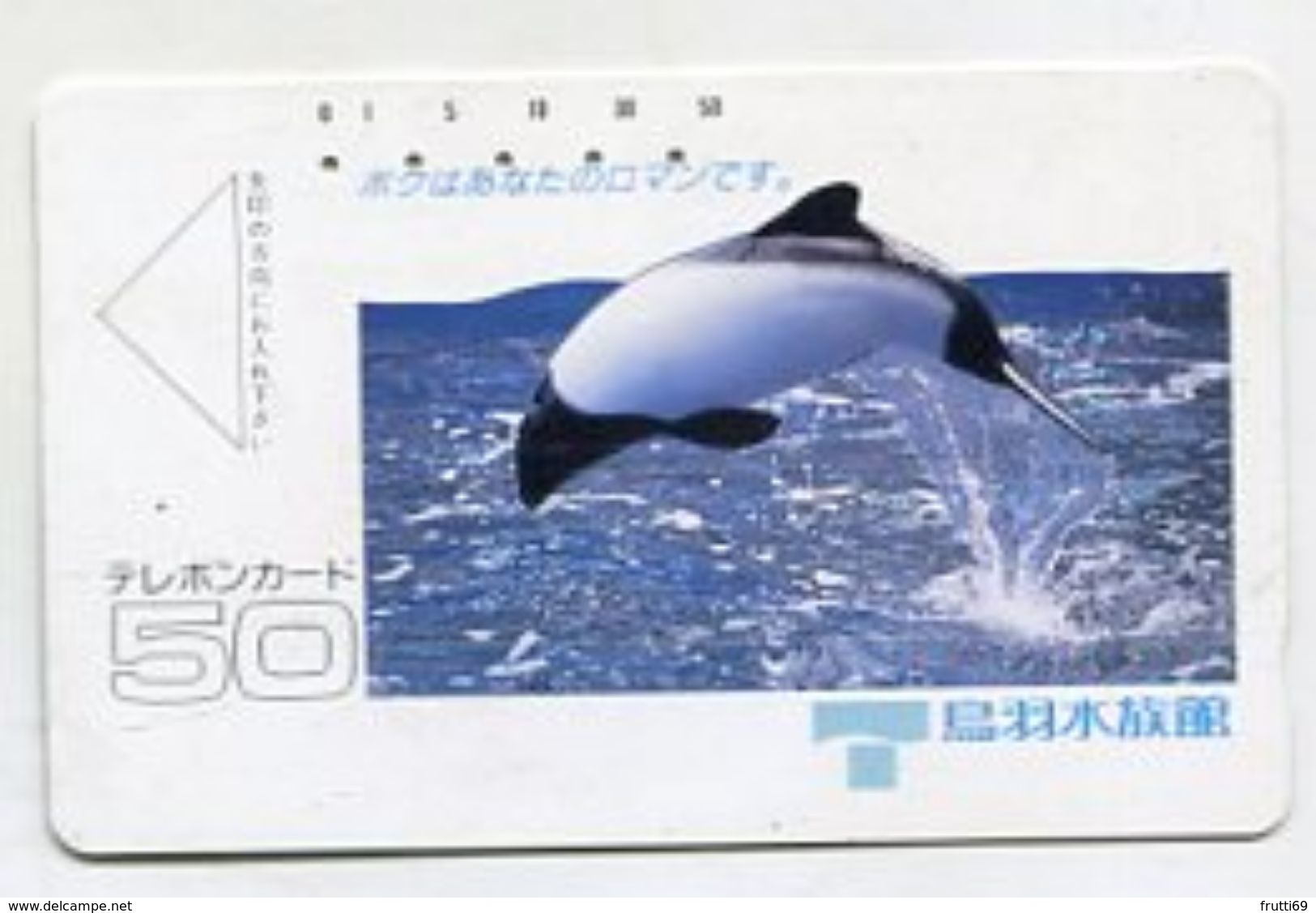 TK 28246 JAPAN  - 290-5290 - Japan
