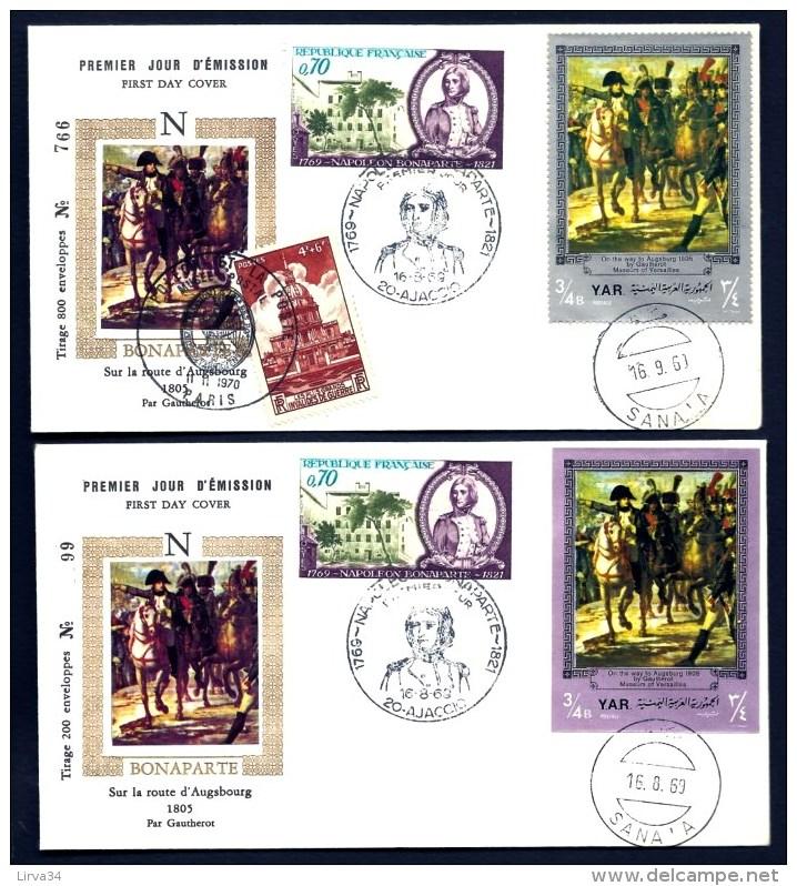 LOT 2 FDC NAPOLÉON 1er- YEMEN- TIMBRE DENTELÉ + NON DENDENTELÉ- CAD SANA'A  DU 16-9-69 + TIMBRES FRANCE- CAD AJACCIO- - Napoleon