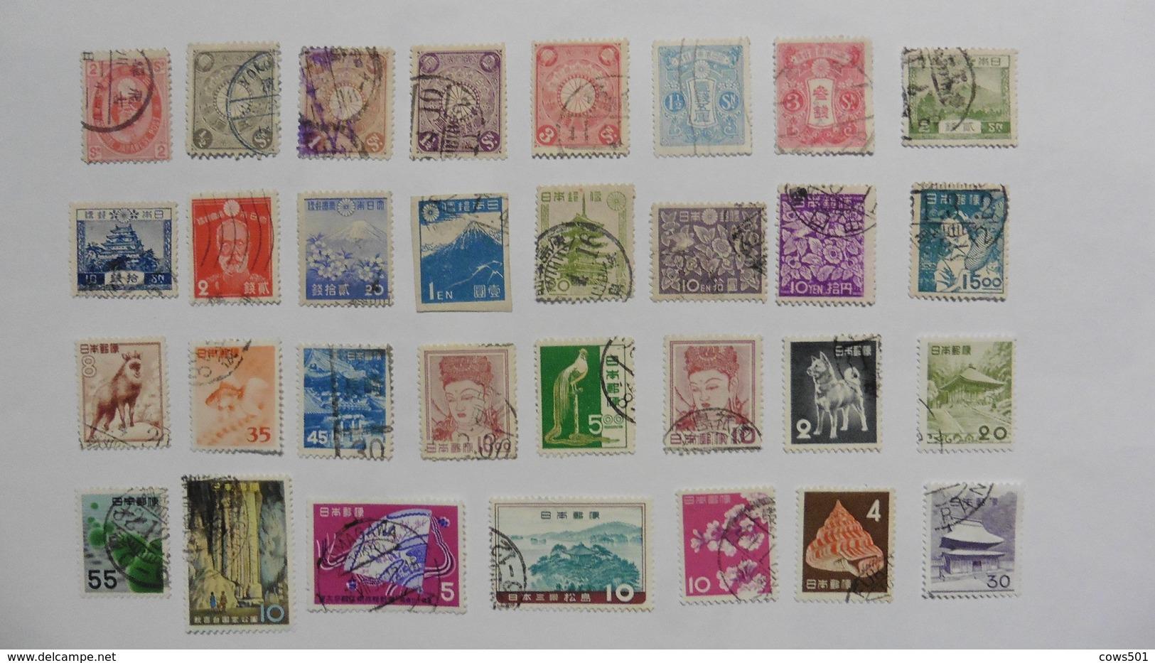 Japon : 31 Timbres Oblitérés - Collections, Lots & Séries