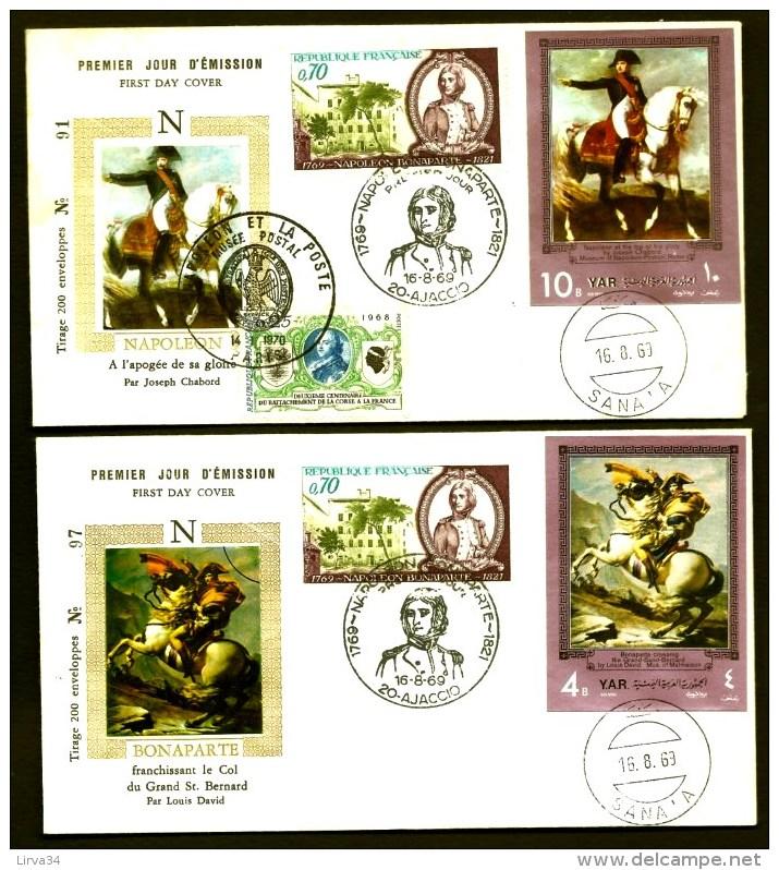 LOT 2 FDC NAPOLÉON 1er- YEMEN- TIMBRES NON DENTELÉS- CAD SANA'A  DU 16-9-69 + TIMBRES FRANCE- CAD AJACCIO- - Napoleon